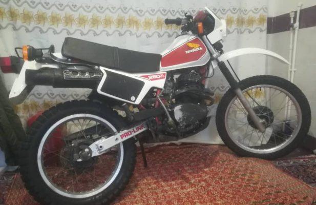 فروش xL250